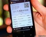 Smartphone_bitcoin